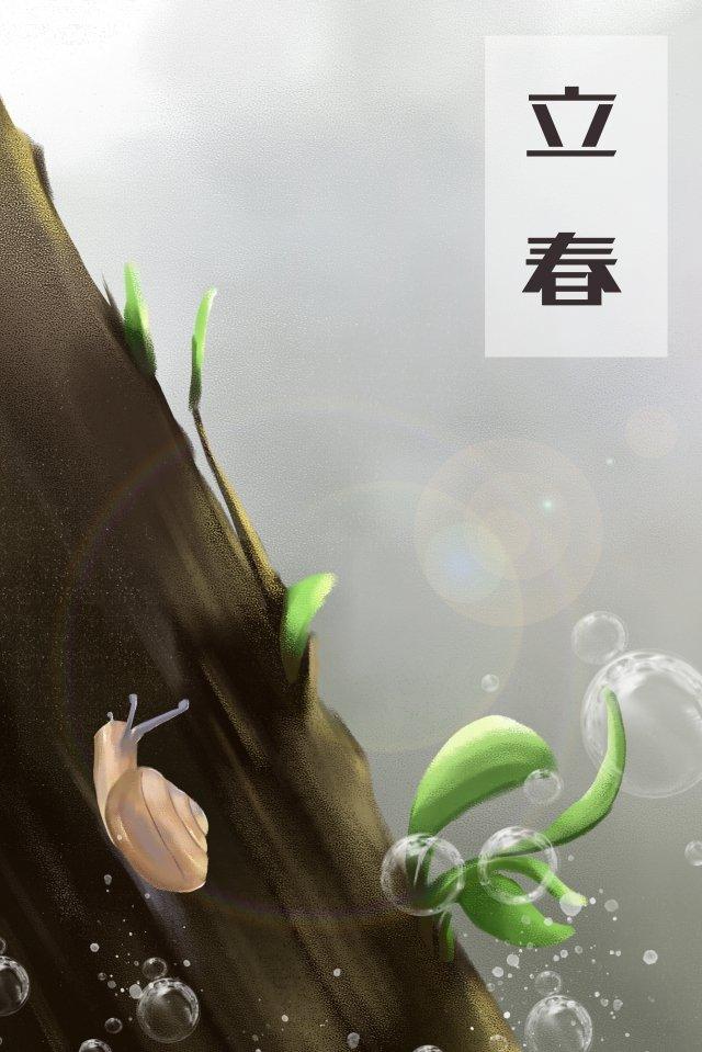 春の始まりカタツムリ動物春 イラスト素材
