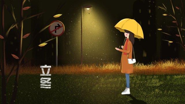 불빛 아래에서 겨울 여자의 시작 우산 우산 삽화 소재 삽화 이미지