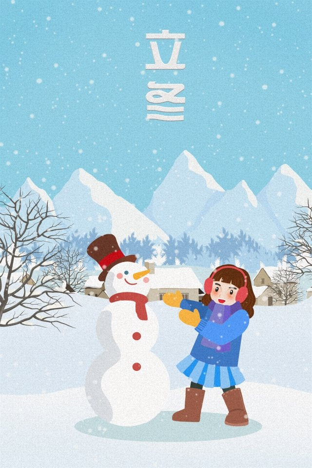 beginning of winter north girl make a snowman illustration image
