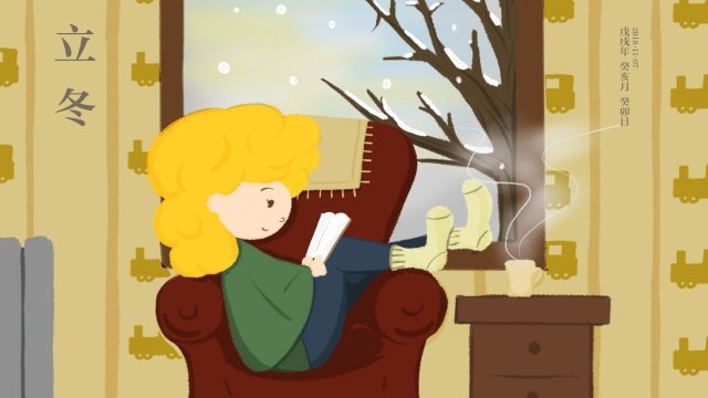 beginning of winter warm reading teenage girl llustration image