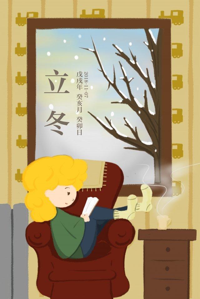 beginning of winter warm reading teenage girl illustration image