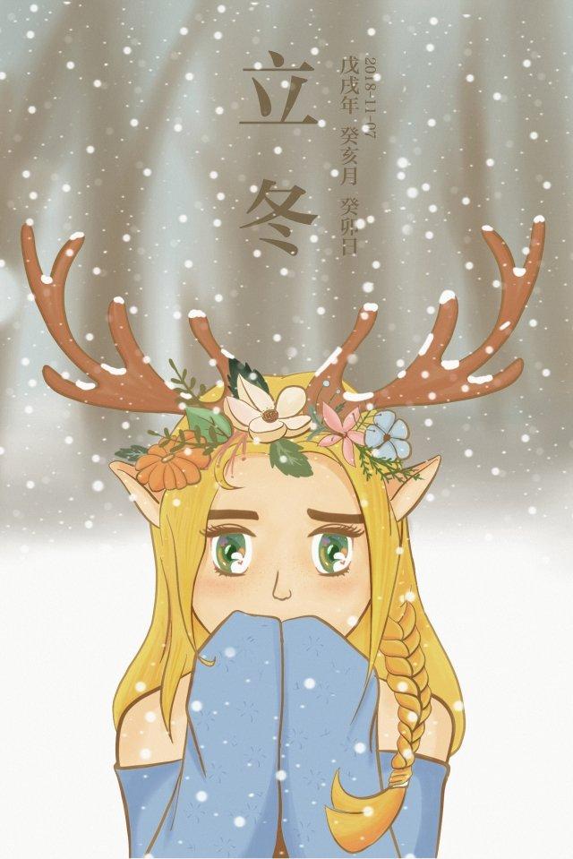 beginning of winter warm teenage girl antlers llustration image