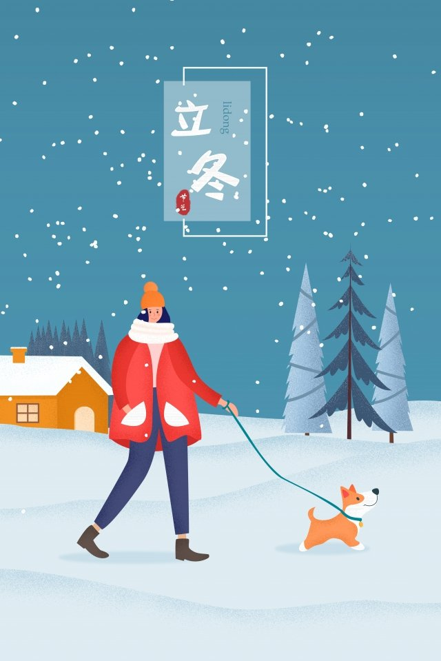 beginning of winter winter character snow scene llustration image