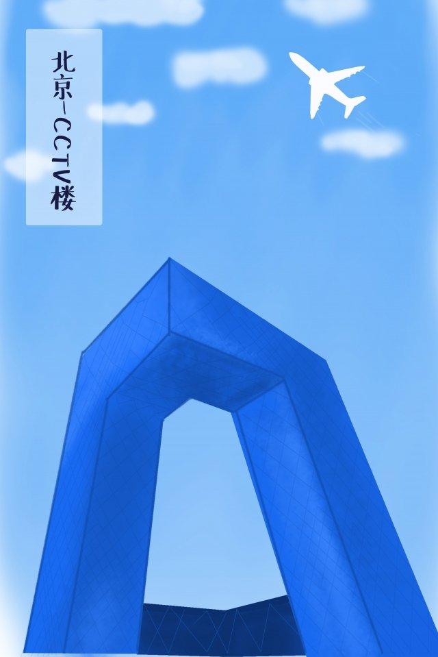 베이징 cctv cctv building landmark 삽화 소재