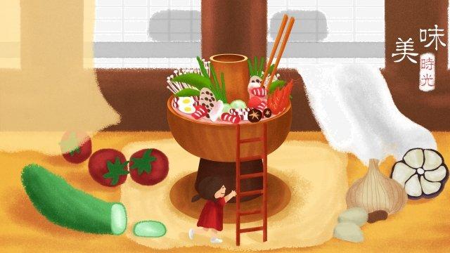 베이징 음식 식품 성분 삽화 소재 삽화 이미지
