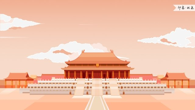 beijing forbidden city impression landmark building, Landmarks, City Illustration, Skyline illustration image