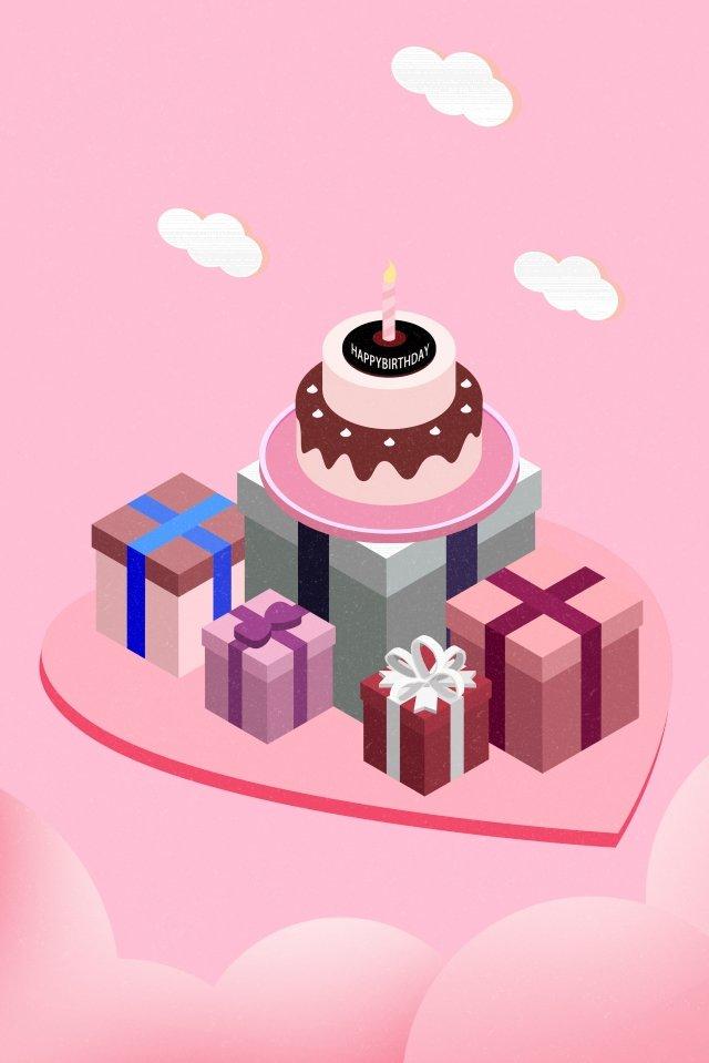 生日禮物蛋糕插畫 生日 禮物 蛋糕 愛心生日  禮物  蛋糕PNG和PSD圖片素材 插圖圖像