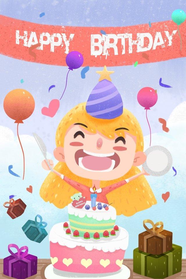 生日主題小女孩開心過生日手繪豎圖 生日 賀卡 蛋糕 禮物 女孩 人物生日  賀卡  蛋糕PNG和PSD圖片素材 插圖圖像