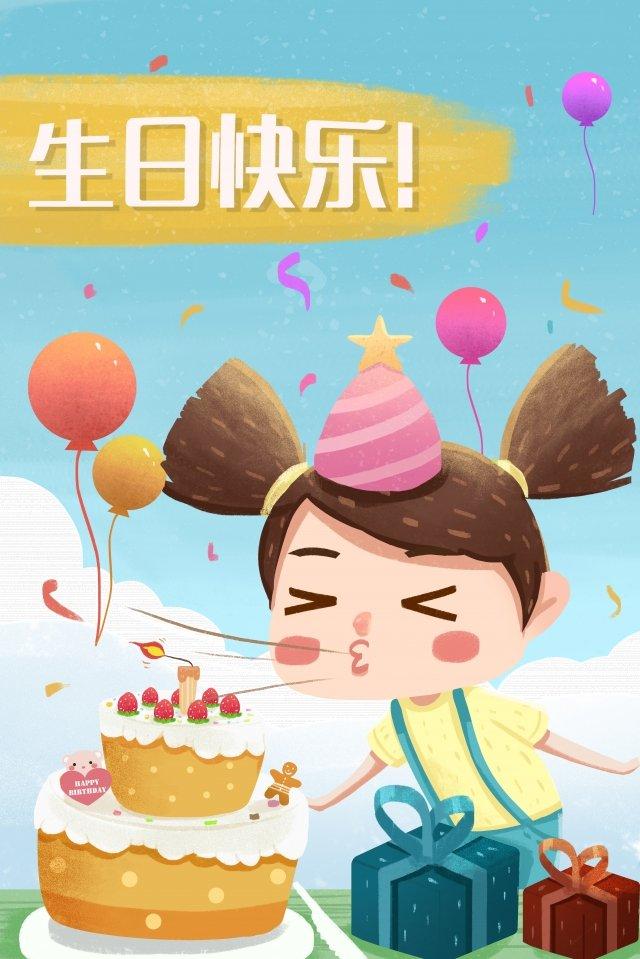 birthday greeting card cake girl, Gift, Candle, Atmosphere illustration image