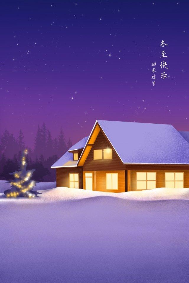 青紫のトーン冬至祭雪夜景 イラスト素材