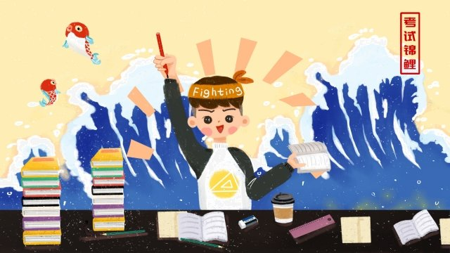exame amarelo azul aprender Material de ilustração