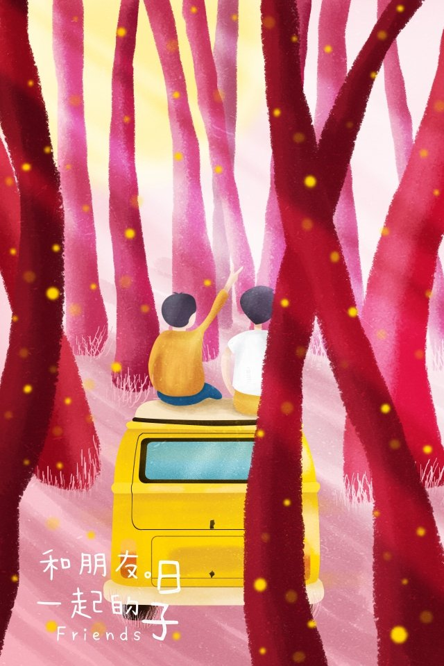 boy forest car back view, Sunlight, Microscopic, Friendship illustration image