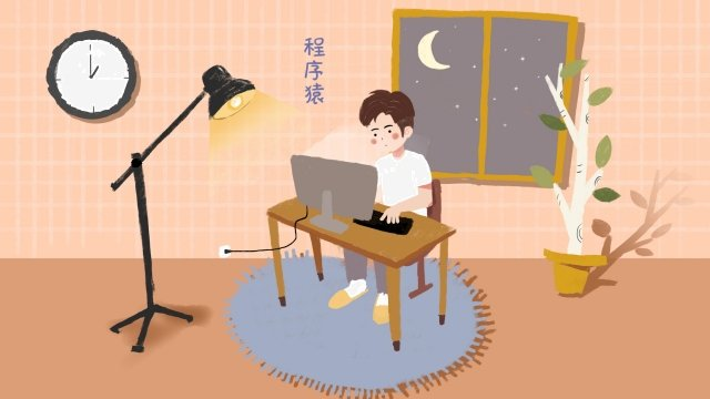 boy table lamp jobs professional character, Busy, Computer, Window illustration image