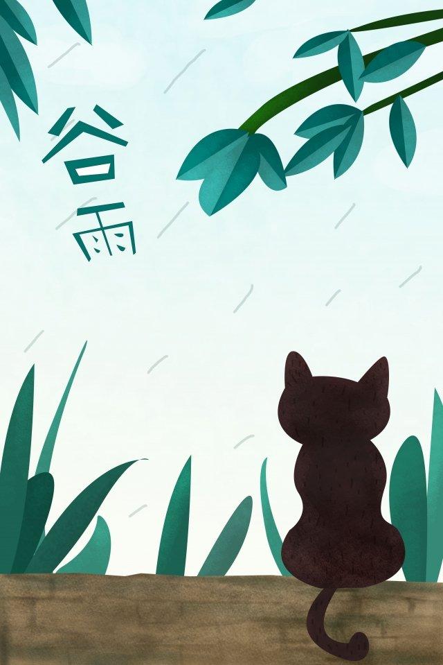 갈색 고양이 나무 초원 잔디 삽화 소재