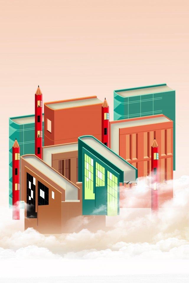 बिल्डिंग मेघ परत अवधारणा कार्यालय स्टेशनरी चित्रण छवि चित्रण छवि