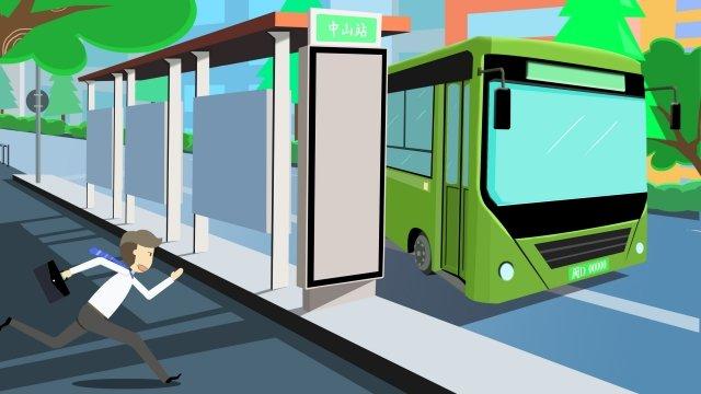 バス市内旅行交通 イラストレーション画像