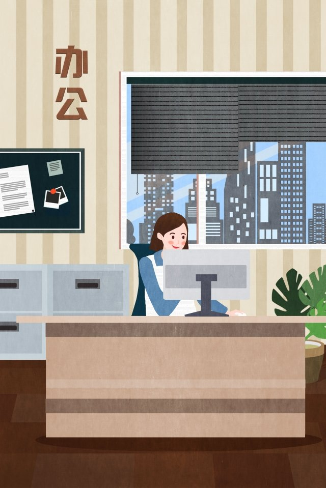 business office go to work computer illustration image