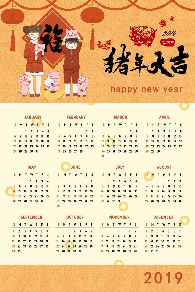 calendário 2019 ano do porco novo ano Material de ilustração