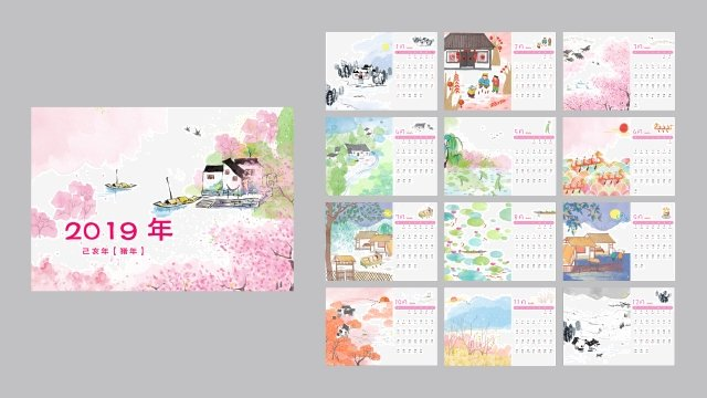 カレンダーデスクカレンダーカレンダーインク イラスト素材