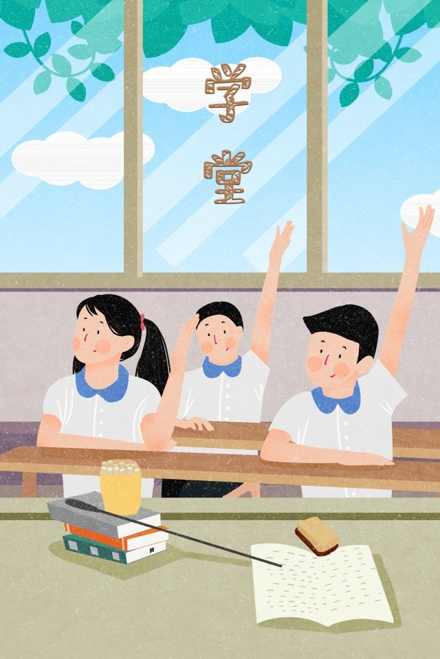 campus class classroom raise your hand llustration image illustration image