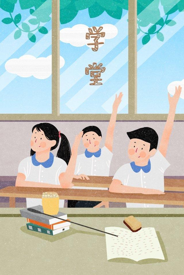 lớp học lớp học giơ tay Hình minh họa Hình minh họa