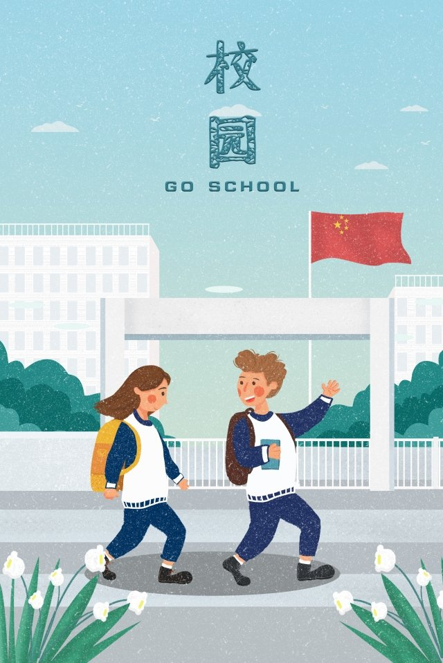 キャンパス学生の制服は学校に行きます イラスト素材 イラスト画像