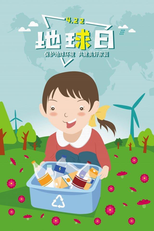 पर्यावरण की देखभाल पृथ्वी दिवस की लड़की कचरा कार्टून चरित्र उठाती है चित्रण छवि