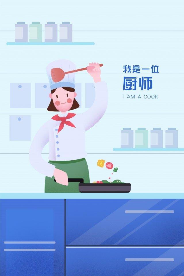 career illustration career career set chef llustration image