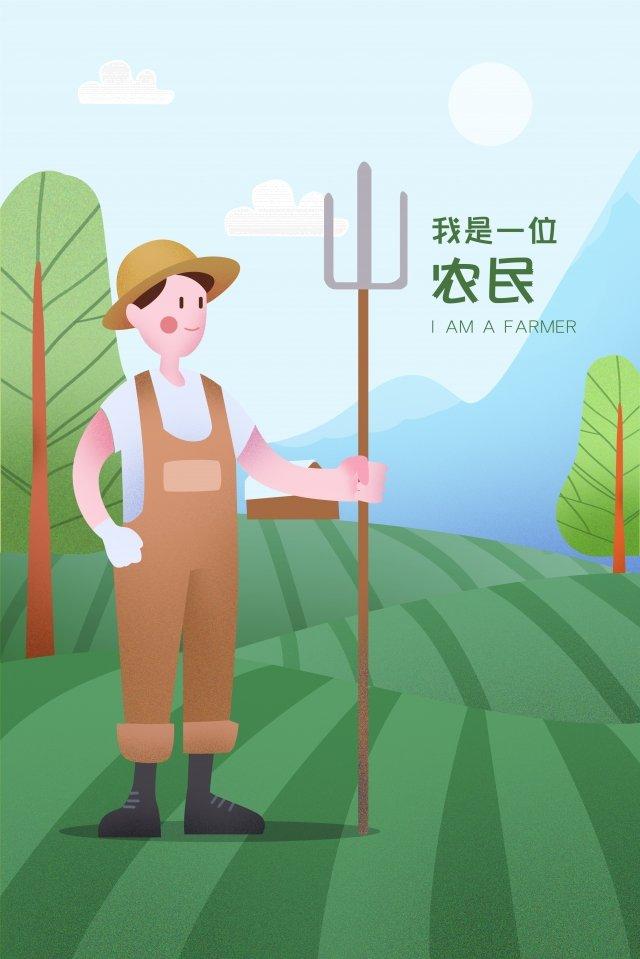 キャリアイラスト農家山麦わら帽子 イラストレーション画像