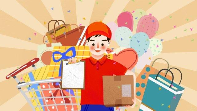 carnival express delivery delivery illustration llustration image