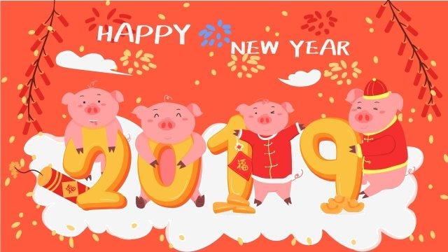мультфильм 2019 год свиньи 2019 счастливым Ресурсы иллюстрации