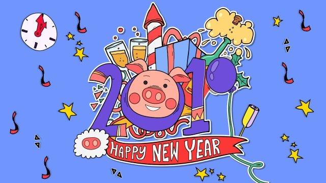 ano de desenhos animados 2019 do estilo cômico de porco feliz ano novo Material de ilustração