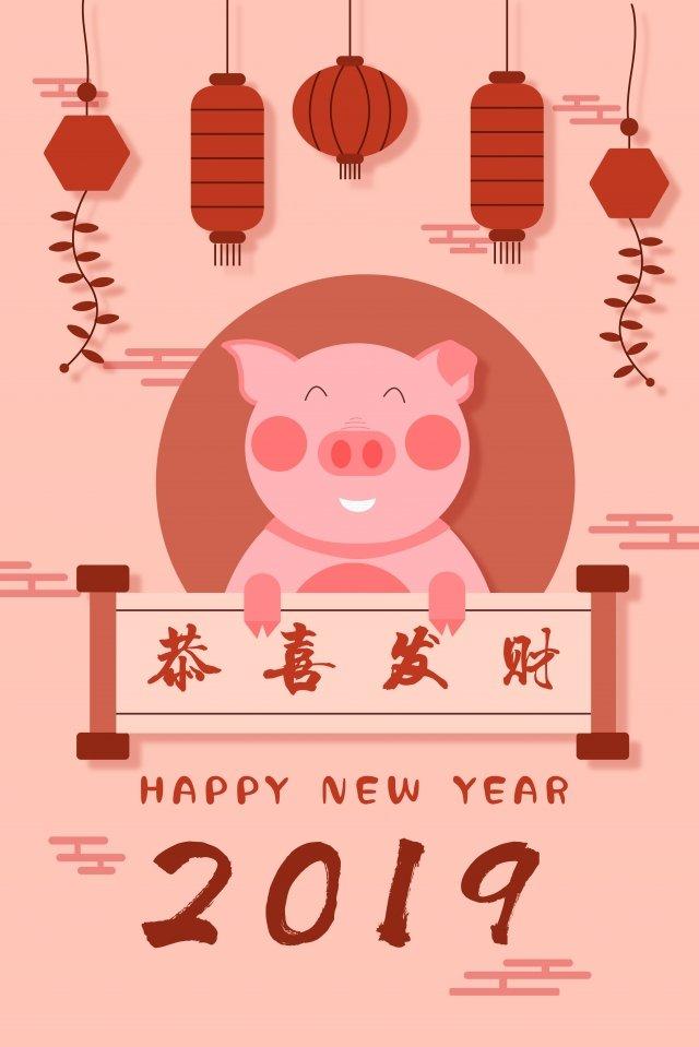 卡通2019年的豬新年快樂賀卡 插畫素材