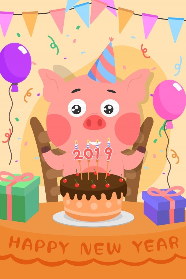 卡通2019年的豬新年生日快樂 插畫素材 插畫圖片