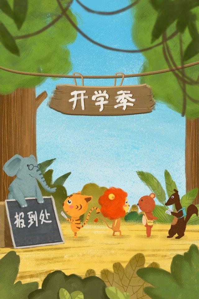Animais de bebê de floresta de desenhos animados de mão desenhada abrir diário para ilustração infantil Caricatura Criança Forest Sistema vegetal Animal pequeno TemporadaJornal  Animais  De PNG E PSD illustration image