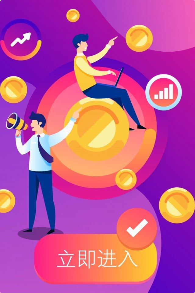 мультфильм золотой доход финансовый менеджмент Ресурсы иллюстрации