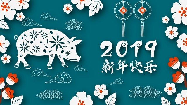 漫画春祭り新年中国風 イラスト素材