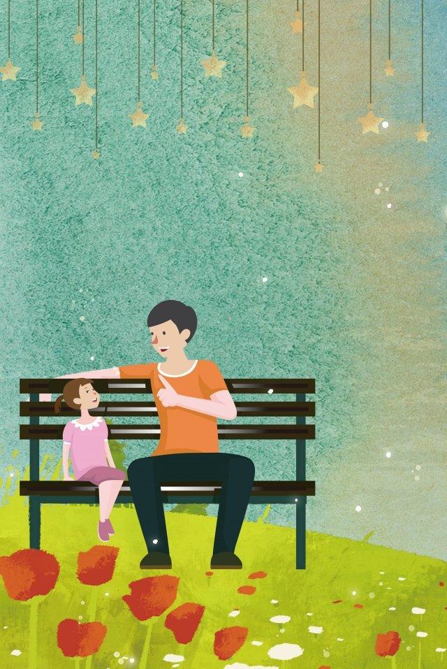 漫画暖かい父親の日幸せな父親の日 イラストレーション画像 イラスト画像