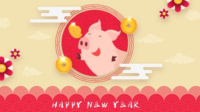 cartoon year of the pig new year spring festival, Chinese Style, Illustration, Gold illustration image