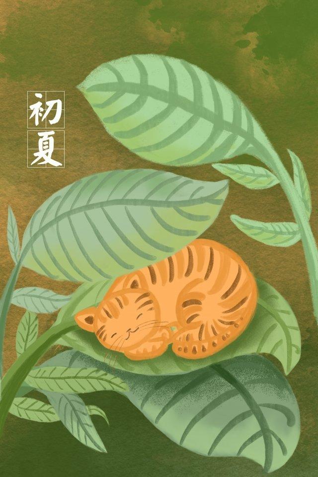貓初夏綠色手繪 插畫素材