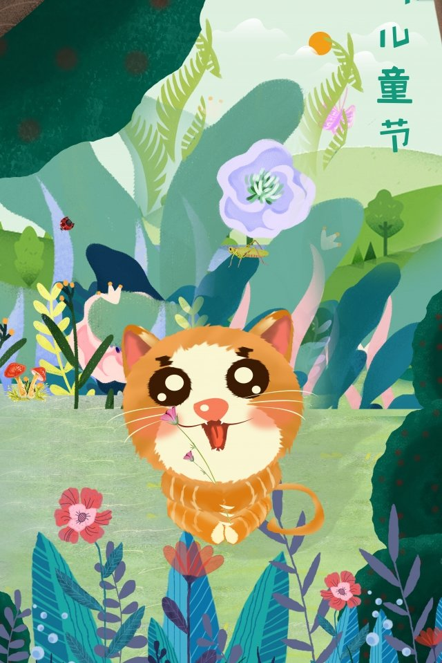 猫の花の木の葉 イラスト素材