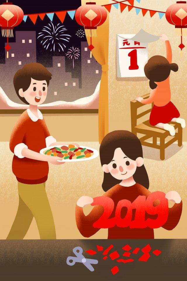 祭りのソーラー用語新年を祝う イラストレーション画像