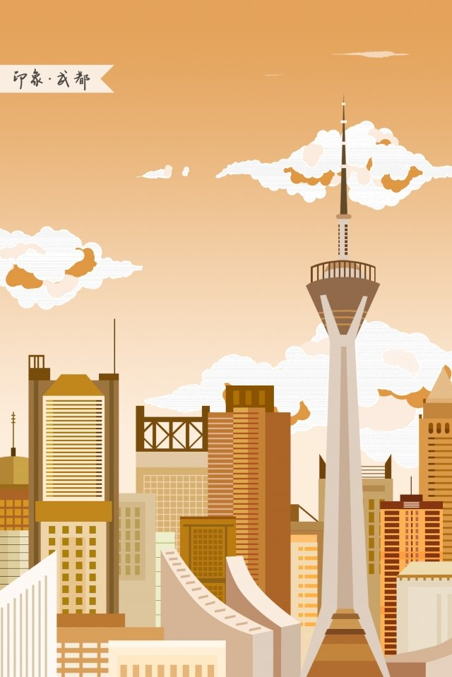 chengdu chengdu tv tower impression landmark building, Landmarks, City Illustration, Skyline illustration image