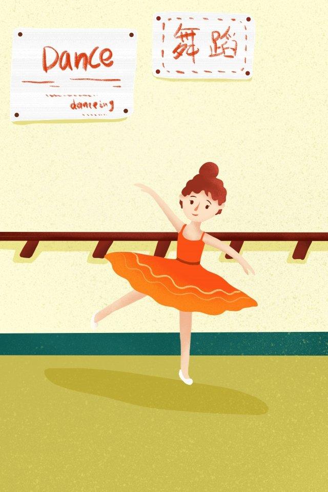 子供の教育ダンスの図 子どもの教育 インタレストクラス イラスト イラスト 踊る イラスト ダンス子どもの教育  インタレストクラス  イラスト PNGおよびPSD illustration image