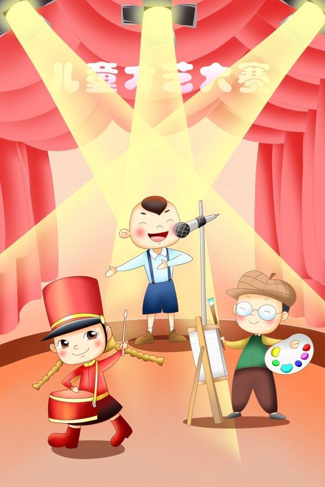 बाल शिक्षा बालवाड़ी बाल बच्चे चित्रण छवि