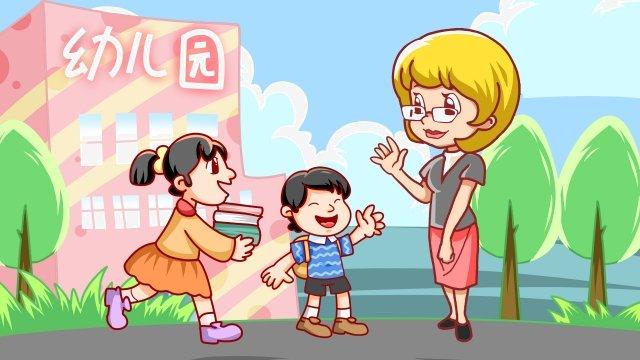 बाल शिक्षा बालवाड़ी हाथ चित्रित चित्रण छवि