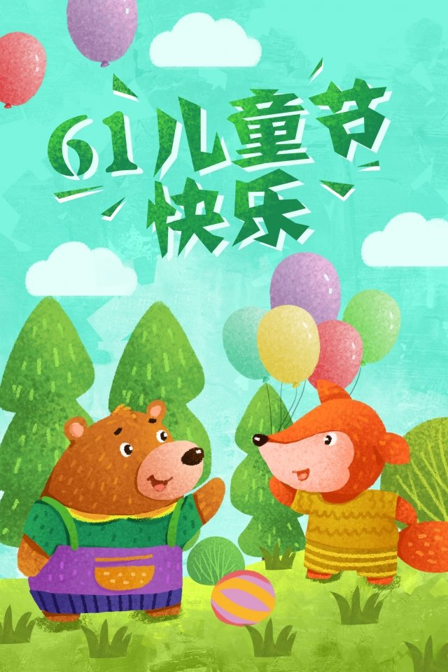 child education school little fox llustration image illustration image