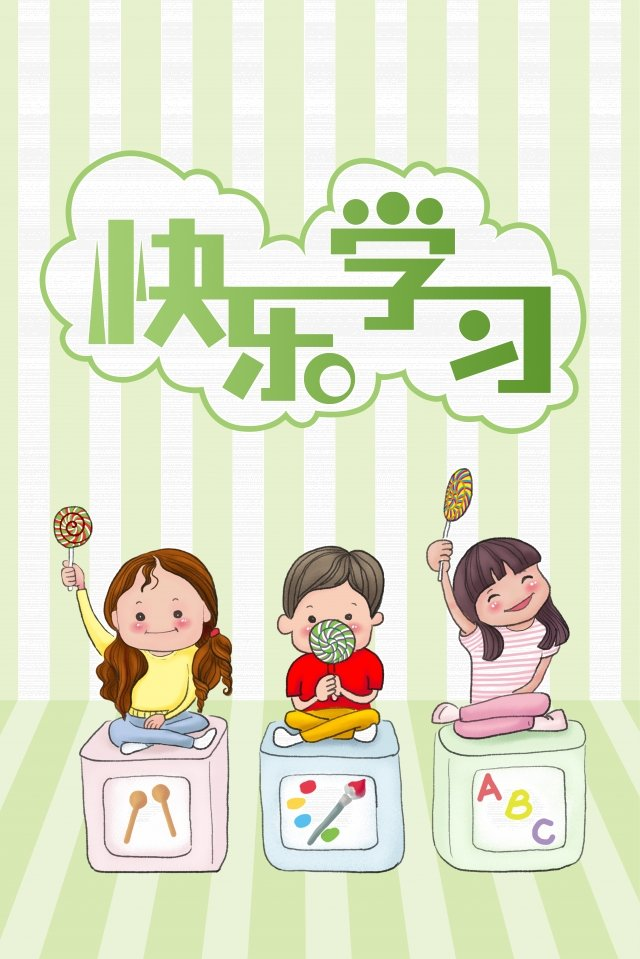 trẻ vui vẻ học ăn kẹo mút Hình minh họa Hình minh họa