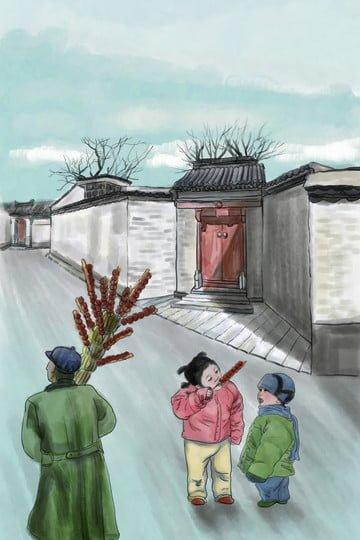 子供時代の記憶路地砂糖漬けホー中国風 イラスト素材 イラスト画像