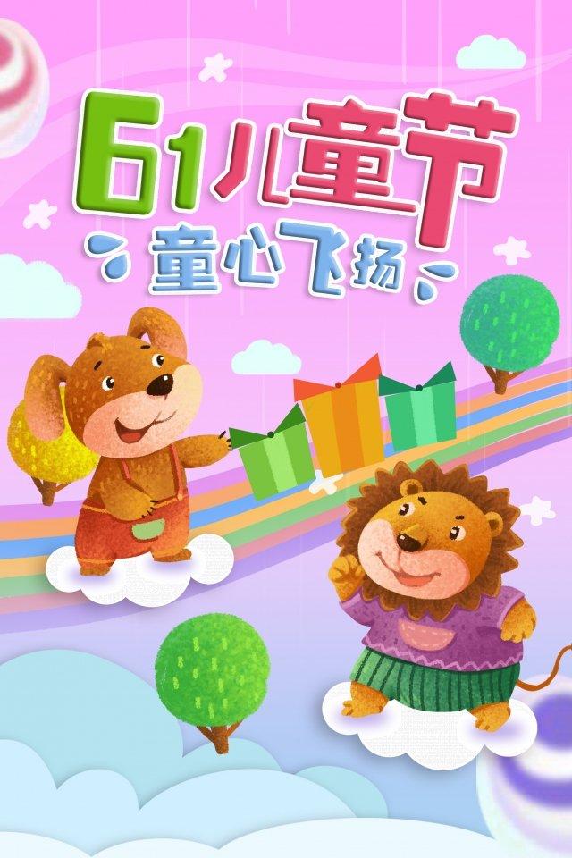 子供の日ハッピーピンク新鮮な イラストレーション画像